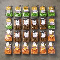 FLASH Sale – Paper Pumpkin!!!!